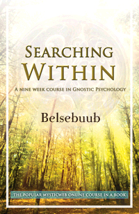 Searching Within by Belsebuub